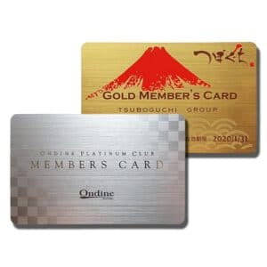 rfid smart card with hairline surface looking like metal cards in silver and gold